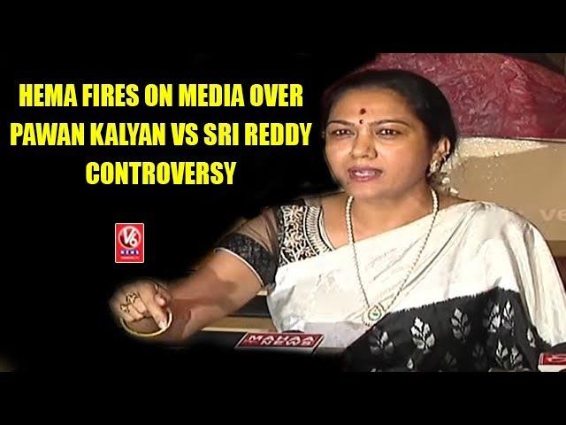 Hema Fires On Media Over Pawan Kalyan Vs Sri Reddy Controversy | V6 News