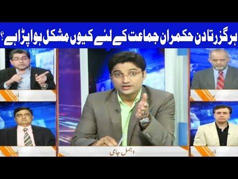 Nuqta Nazar - 18 October 2017 - Dunya News