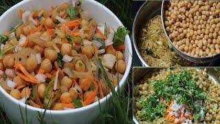 ரோட்டு கடை மசாலா சுண்டல் இப்படி செய்து பாருங்கள் || Street Style Masala Sundal || Tea Time Snacks