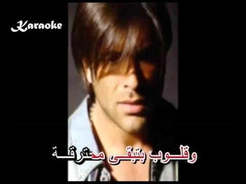 Arabic Karaoke 7ikm el alb wael kfoury