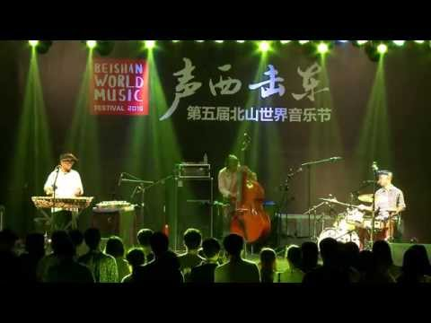 Beishan World Music Festival 2015, China - Gustu Brahmanta Trio