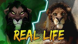 """""""КОРОЛЬ ЛЕВ/THE LION KING"""" - В РЕАЛЬНОЙ ЖИЗНИ (Real Life)"""