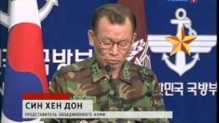 Южная Корея и США. Приготовления к войне с КНДР