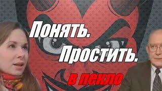 Big Russian Boss смотрит сериал