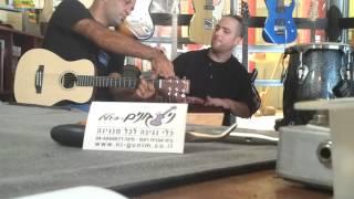 Bongos cajon meinl & martin guitar lxm