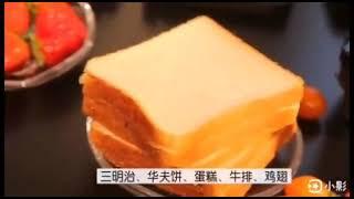 와플메이커 홈 카페 와플 파니니 케이크 전기베이킹팬