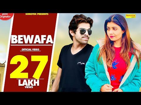 Bewafa | Sonika Singh | Masoom Sharma | New Haryanvi Song 2018 | Latest Haryanvi Songs | Sonotek
