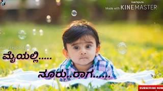 Kannada WhatsApp status ಸುಮ್ಮನೆ  ಯಾಕೆ  ಬಂದೆ..ಮಿಂಚಂತೆ ನನ್ನ ಮುಂದೇ Kannada  movie song.