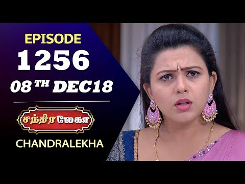 Chandralekha Serial | Episode 1256 | 08th Dec 2018 | Shwetha | Dhanush | Saregama TVShows Tamil