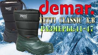 Зимние сапоги для охоты и рыбалки Demar Yetti Classic A,B. Видео обзор от STEPIKO.COM
