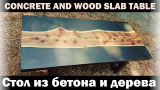 видео Стройка своими руками: как приготовить цемент