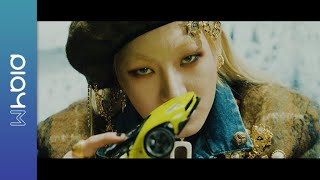도한세 Do Han Se TAKE OVER MV