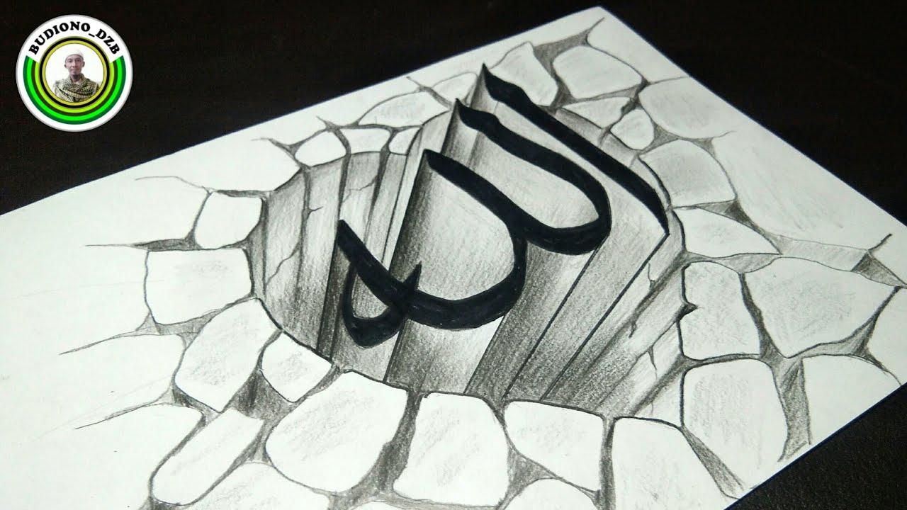 Kaligrafi Allah 3d Belajar Kaligrafi Arab Youtube
