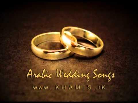 Arabic Wedding Song - NEW NEW NEW 2010 - www.KHAMIS.TK