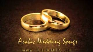 Arabic Wedding Song - NEW NEW NEW 2010 - www.KHAMIS.TK