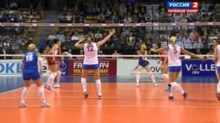 Волейбол ЧЕ Женщины Россия Сербия Полуфинал 13 09 2013