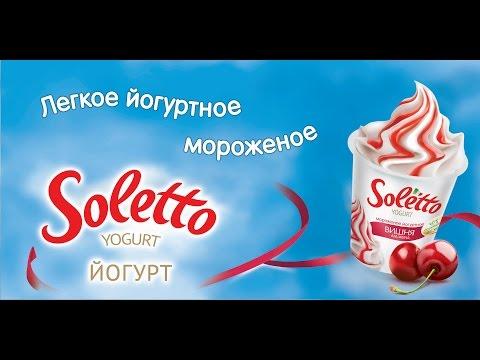 PromoPlanetru Беларусь Рекламная кампания Компания