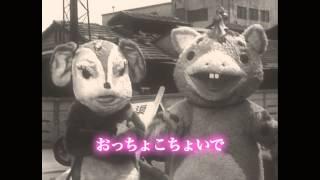 「快獣ブースカ」DVD PV (おもいで編)