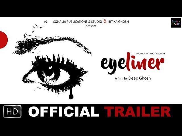 EYELINER Official Trailer | Chapal Bhaduri | Megh Sayantan | Debjani Ghosh | Deep Ghosh