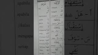 Belajar nahwu shorof # 5  huruf syarat (  metode praktis  ) screenshot 5