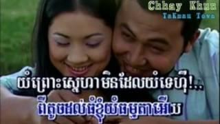 ជើងមេឃពណ៍ខ្មៅ ភ្លេងសុទ្ធ khun chhay
