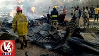 Massive Fire Accident In Madhapur   15 Huts Burnt in Fire   Hyderabad   V6 News