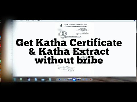BBMP | How to get Katha Certificate | Katha Extract without bribe