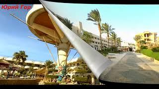 Отзыв отдыхающего Отель Sea Gull hotel 4 Egypt Hurghada