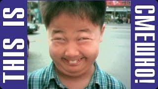 Хотите смотреть смешные видео? У нас есть смешные видео, смотрите на здоровье!(Смотреть смешные видео? У нас на канале можно много чего посмотреть! Смешные видео из мира смешной рекламы..., 2015-09-12T15:51:15.000Z)