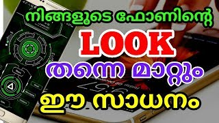 mobile tips malayalam-  Best launcher 2018 in mobile you should use