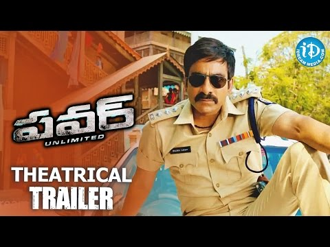Power Movie Latest Theatrical Trailer -  Ravi Teja | Hansika | Regina |  Brahmanandam