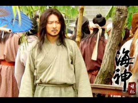 JANG BO GO - CHOİ SOO JONG