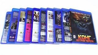 Пополнение коллекции #23: Blu-ray фильмы