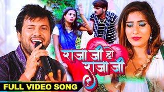 आ गया AJIT ANAND का DEHATI CHAITA VIDEO 2019 | Raja Ji Ho Raja Ji | Bhojpuri Song 2019