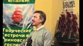 Леонид Есаулов - Альменика