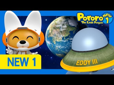 Pororo New1 | Ep33 Eddy's Trip To Space | Have You Been To The Moon? | Pororo HD