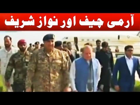 Army Chief and Nawaz Sharif Reach Sindh