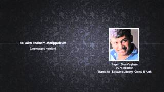 Ee Loka Sneham Marippokum (Unplugged) Don Valiyavelicham - New Malayalam Christian Song