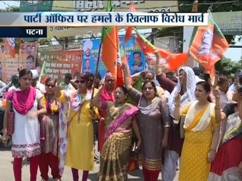 BJP protest against RJD workers attack on BJP office in Patna