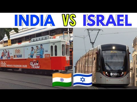 Indian Railways Vs Israel Railways | 2019 - 2020