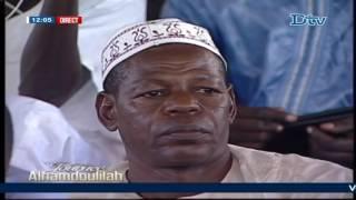 vuclip L'importance de Al Hamdou Lillah par Oustaza Zeynabou Fall