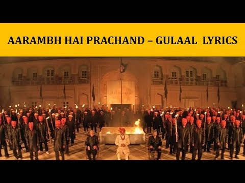 Aarambh Lyrics - Lyrics of Aarambh from Gulaal - Hindi Movies
