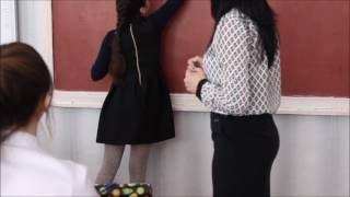 Відкритий урок з української мови. Вчитель: Погорєла І.О.