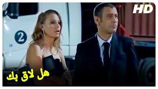 حرب تجار السلاح !  بهزات. ش أنقرة تحترق فيلم تركي مترجم بالعربية