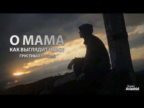 Мухаммад - посланник Бога смотреть онлайн фильм 1 часть