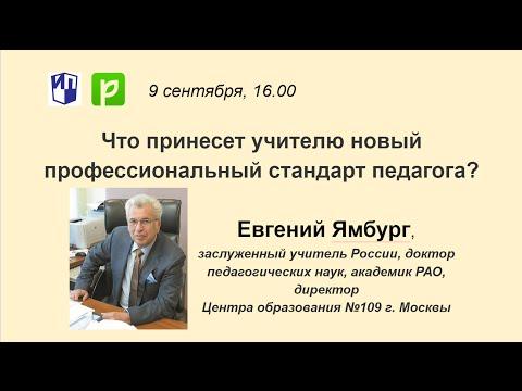 Консультация ортопеда - травматолога в Москве
