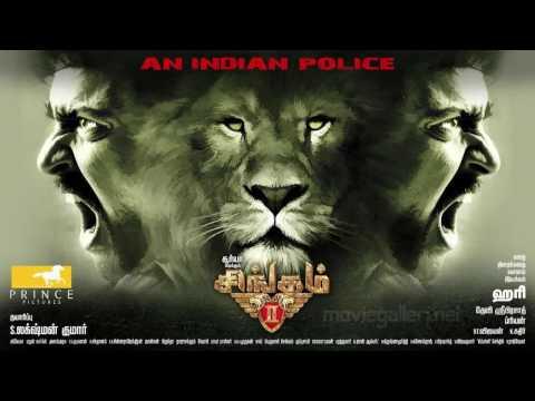 Singam 3 Surya Intro BGM Music