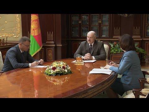 Андрей Кунцевич назначен замглавы Администрации Президента Беларуси