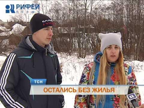 Обмен квартир на новостройку в Екатеринбурге - меняем