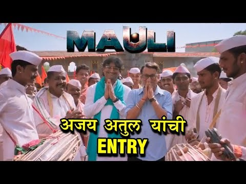 Mauli | Ajay Atul As Music Directors | Riteish Deshmukh | Mumbai Film Company | Marathi Movie 2018